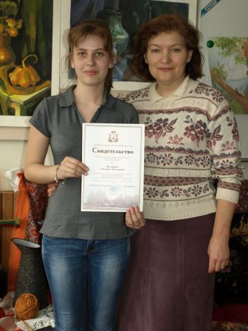 Шугарова Екатерина с преподавателем Тарасенко Евгенией Арсеньевной.